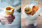 Original_cono-pizza-dt