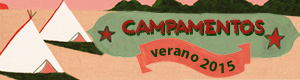 Original_camapemto-verano15_side