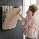 Cambiador para bebés Nathi.