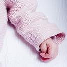 Ropita de Bebé. Las mejores tiendas de bebé para tí.