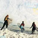 RAZ SURFCAMP: Vive la experiencia de un Campamento surfero