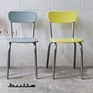 Bulle: mobiliario vintage a tu medida.