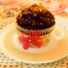 Receta fácil de cupcake de chocolate