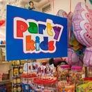 PARTY KID¨S tienda de artículos para cumpleaños en Madrid