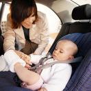 Sillas de seguridad para el coche para bebés y niños