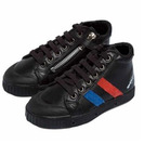 Spring Court... zapatos de deporte para niños con aire