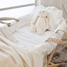Moisés, minicunas y decoración para la Habitación del Bebé en Zara Home Kids