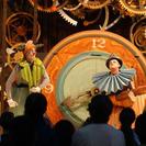 Navidades en el Teatro Circo Price en Madrid