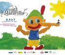 Gijón: VILLA MARAVILLA, Feria infantil y juvenil