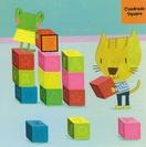 Mi primera caja para aprender. Los contrarios. Los números. Las formas. Los colores.