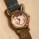 Relojes vintage para niños