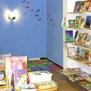 Cuentacuentos infantil en la Librería Leolo, Valencia