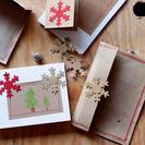 Haz tus propias tarjetas de Navidad