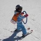 Esquí sólo para niños