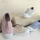 Nueva colección primavera verano 2013 de Pisamonas