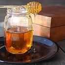 Ruta de la miel