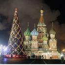 Arboles de Navidad de todo el mundo