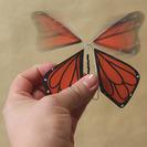 Mariposas de papel que aletean DIY