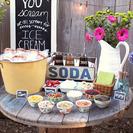 Cumpleaños de verano ¡con helados!