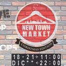 La fundación Dar nos invita al New Town Market