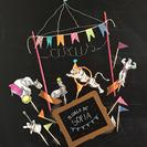 Manualidades para niños. Un circo de marionetas en papel
