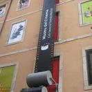 Museo del Cine en Gerona